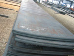 Building Structural Plate
