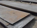 DH36 Steel Plate